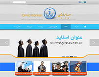 Omid Iranian