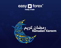 Ramadan eGreeting Card