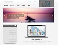 Parsizabanan Website Redesign