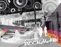 Peckham Cinema UK