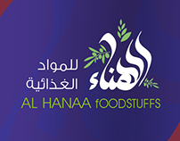 alhanaa foodstuffs
