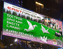 Design outdoor advertising, poster, Billboard,banner