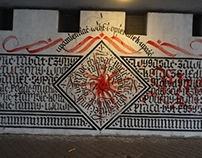 New Wall- calligraffiti