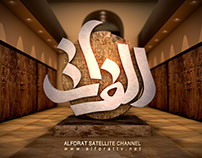 Idents | Al Forat TV