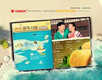 2013.orion-korea