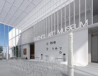 美术馆设计方案