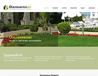 Ozelenitel.eu .:. Company website design & development