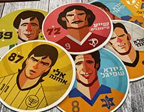 Vintage Israeli Players