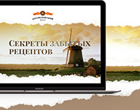 Bogomolovskiy Product Website