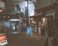at nakano / 中野にて