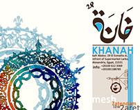 KHANAH coffeehouse