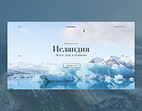 Travel agency site