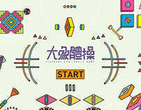 ElephantGym Web Game