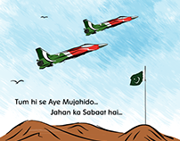 Pakistan Defence Day 2016