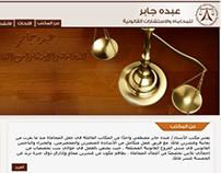 abdogaber.com