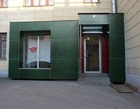 2003-2004. Gallery VF. Rusakovskaya.