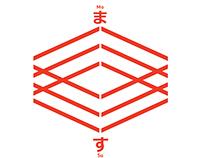 Masu Sushi Branding