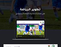 Sport Development in Saudi Ministry of Education