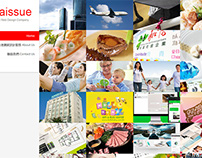 HONG KONG WEB DESIGN REFERENCE SITE 2016-2017