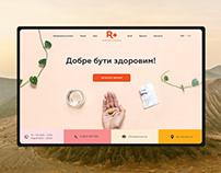 R+ MEDICAL CENTER