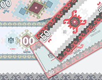 Serbian banknote redesign
