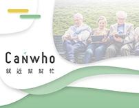 Canwho 就近幫幫忙 ─ 官方網站
