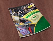 El Rahma Reports