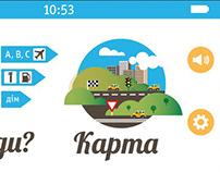Navigator, UI UX Design, App Design