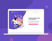 Sky-net service website