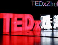 TEDxZhuhai Annual BBS • 2017