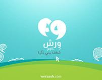 Weraash.com | Branding