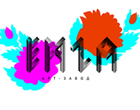 "Logo Art Factory ""EMZA"""