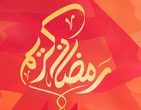 ramadan kareem 1434