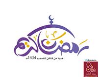 Ramadan Calligraphy Free 1434
