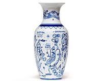 Porcelain Pipe Dreams. Yok & Sheryo