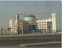 Fahed Bin Sultan Private University - Tabuk