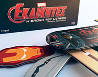 Avengers: Age of Ultron / Greek Official Invitation