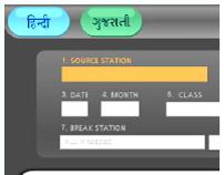 Railway Information Kiosk