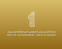 Best M-Government Service Award Animation | PMO, UAE