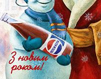 Pepsi Retro postcard