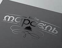 Logo for cafe «Марсель»