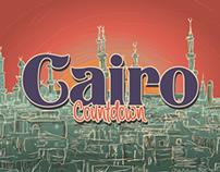 Nile FM 104.2 [2013]