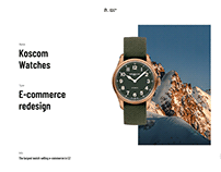 Koscom e-commerce