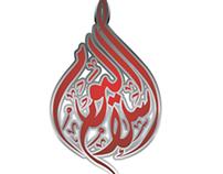 Islam Al Yom