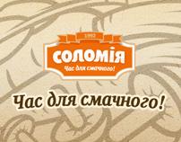 Solomia identity