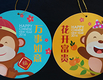 Chinese New Year 2016 Wishing Card