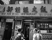 New York City: China Town