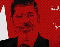 MorsiSpeech