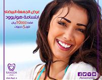 Raneem Clinic Social Media Offers Design