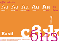Posters for Exhibition | New Bulgarian Typography
